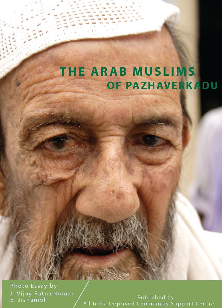 Arab Muslims of Pazhaverkadu